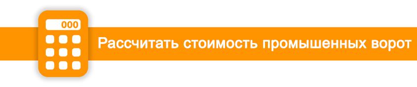 calculator помв