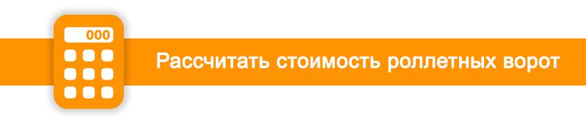 calculator рв1